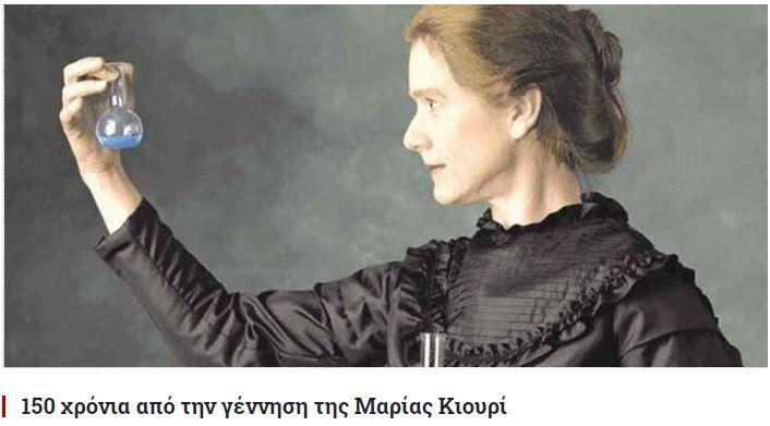 maria kiouri