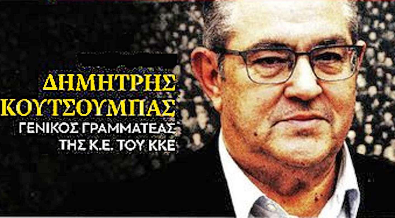 ΔΗΜΗΤΡΗΣ ΚΟΥΤΣΟΥΜΠΑΣ: Οι Ευρωατλαντικοί «σύμμαχοι» δεν είναι το «φρένο» αλλά το «γκάζι» στην τουρκική επιθετικότητα
