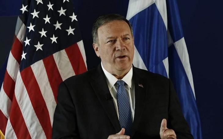 Διπλωματική πρωτοβουλία ΗΠΑ