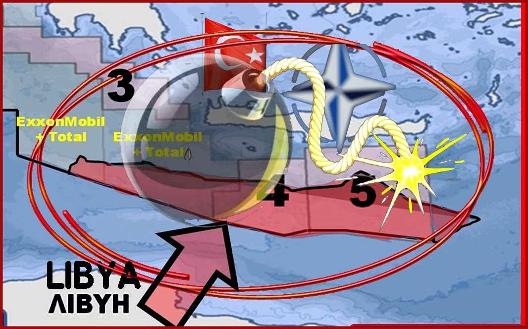 Λιβύη στο μάτι του κυκλώνα