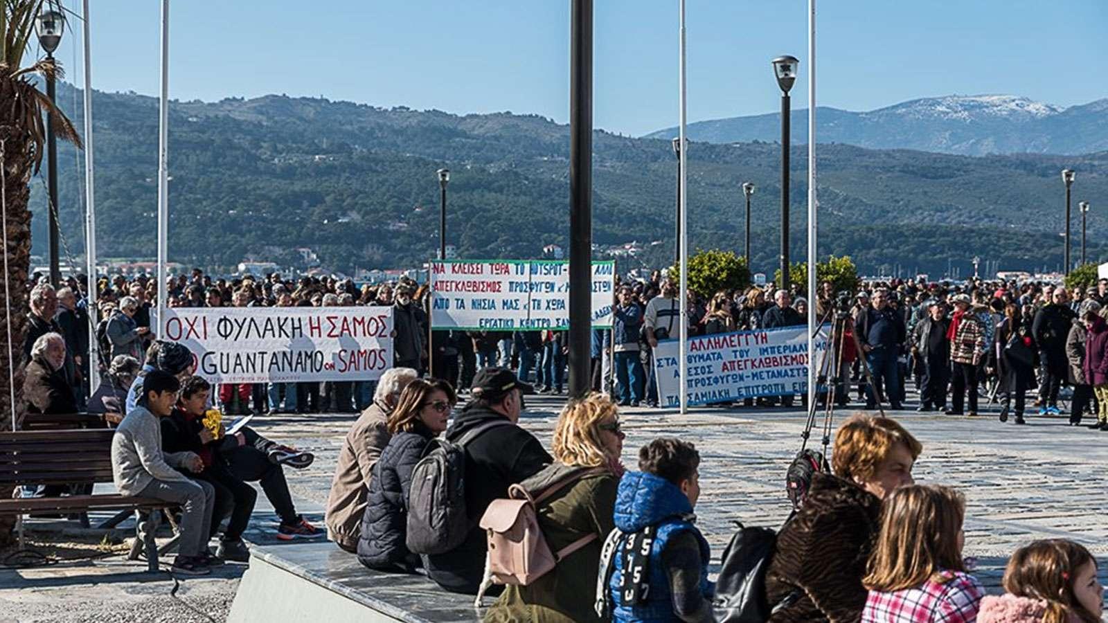 ΣΑΜΟΣ ΧΙΟΣ Συγκεντρώσεις ενάντια στην πολιτική του εγκλωβισμού και της καταστολής προσφύγων και μεταναστών 1