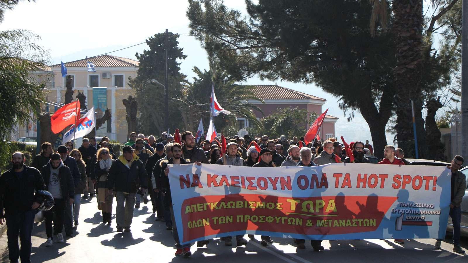 ΣΑΜΟΣ ΧΙΟΣ Συγκεντρώσεις ενάντια στην πολιτική του εγκλωβισμού και της καταστολής προσφύγων και μεταναστών 3