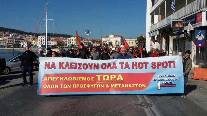 ΣΑΜΟΣ ΧΙΟΣ Συγκεντρώσεις ενάντια στην πολιτική του εγκλωβισμού και της καταστολής προσφύγων και μεταναστών 7