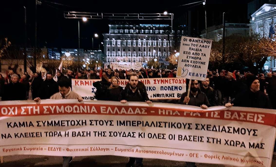 Συλλαλητήριο Ούτε γη ούτε νερό στους φονιάδες των λαών