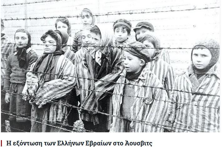 Auschwitz15