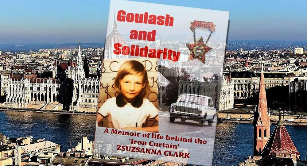 Zsuzsanna Clark Αλληλεγγύη Γκούλας