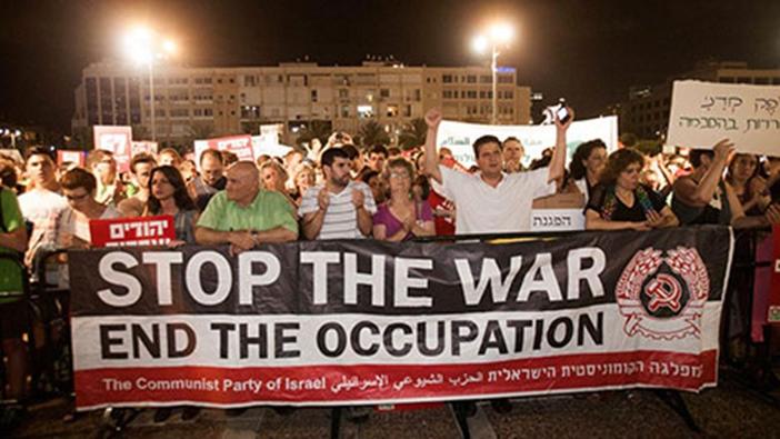 demo israel 2