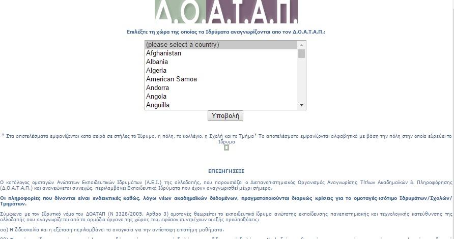 doatap5