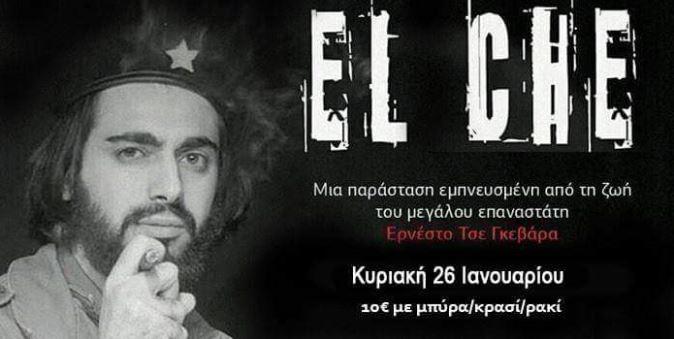el che1