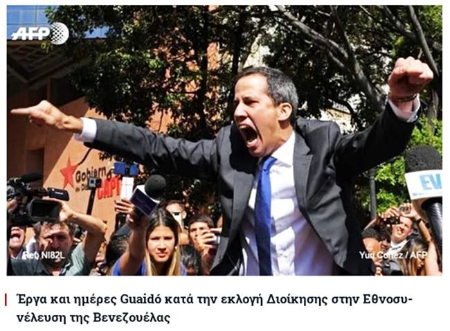 guaido 3