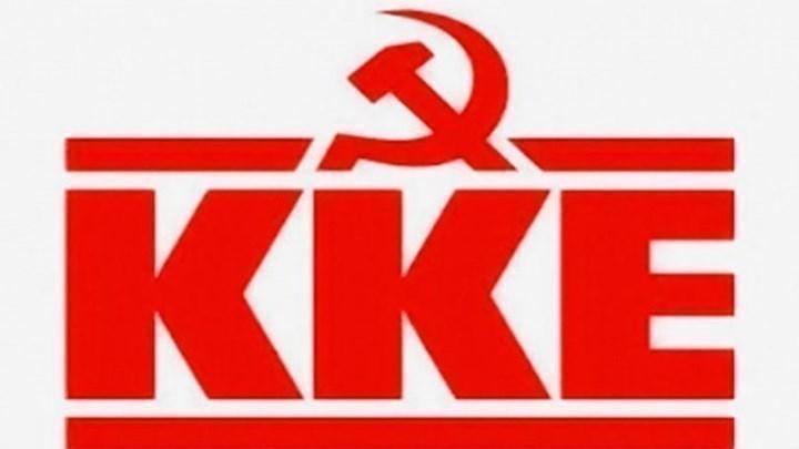 Το ΚΚΕ για την πρόταση Μητσοτάκη για Πρόεδρο της Δημοκρατίας η Αικατερίνη Σακελλαροπούλου