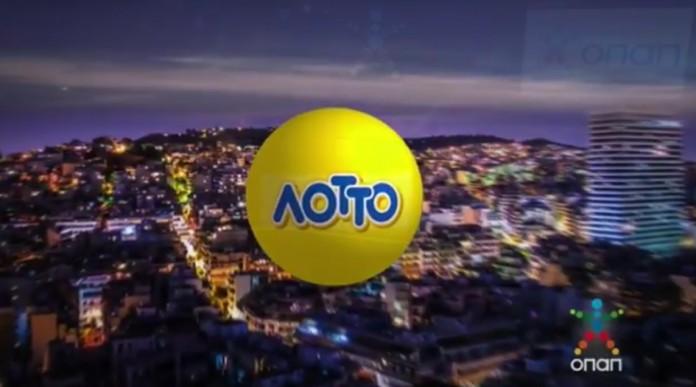 lotto 8 1 2020