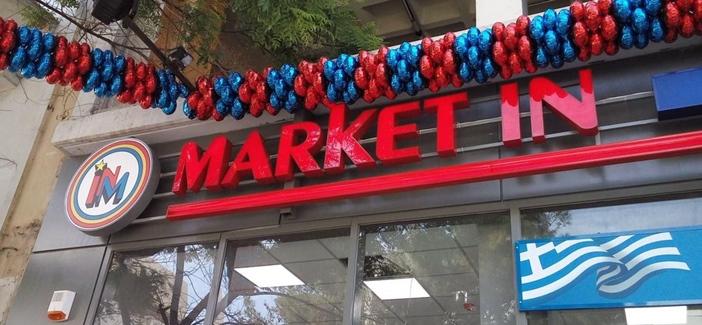 market in 1