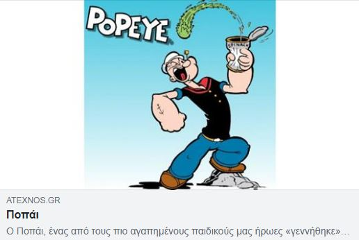 popai