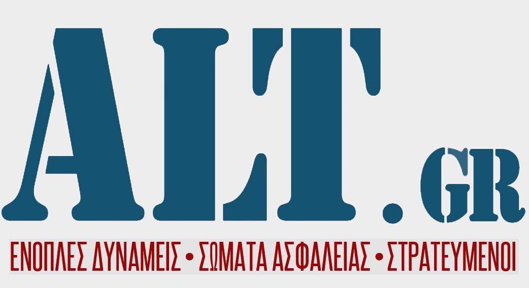 .gr logo