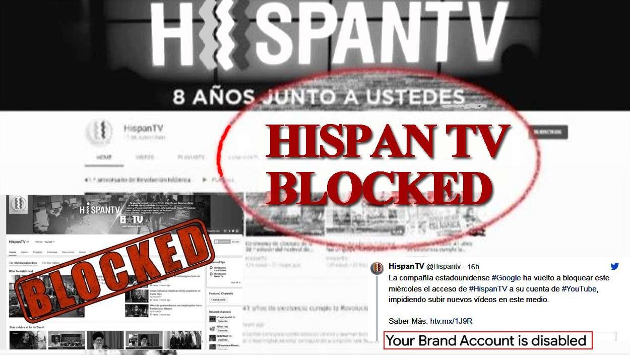 Google φιμώνει πάλι την HispanTV