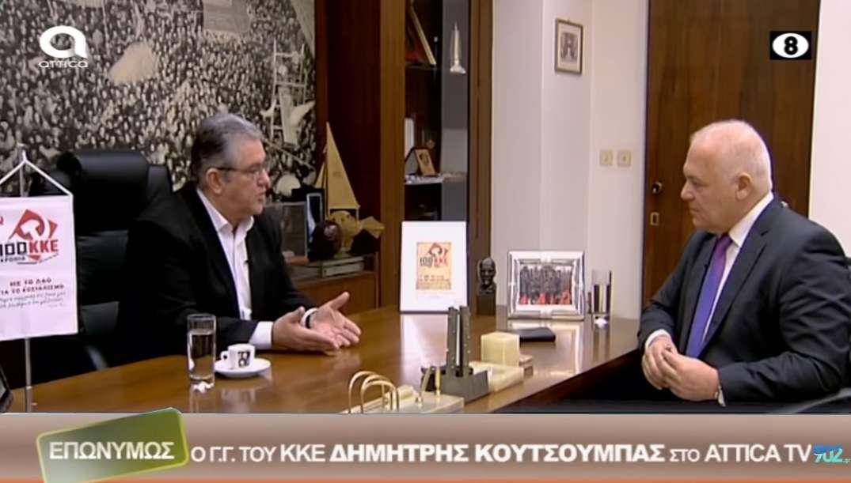 Δημ Κουτσούμπας στο «ΑΤΤΙCΑ TV» Αναδρομή στην 100χρονη ηρωική διαδρομή του ΚΚΕ