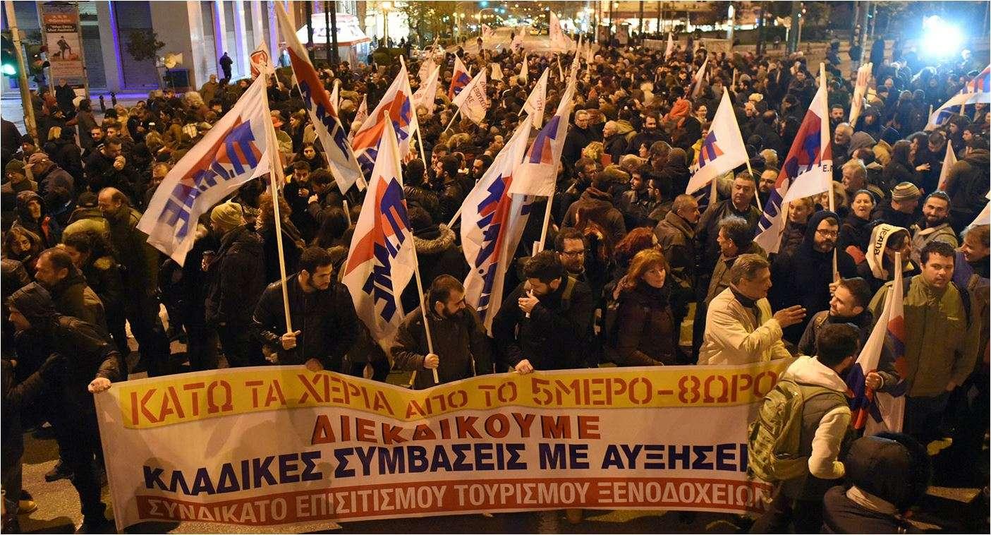 Μαχητική συγκέντρωση για το Ασφαλιστικό και κάλεσμα στην απεργία 18 Φλεβάρη