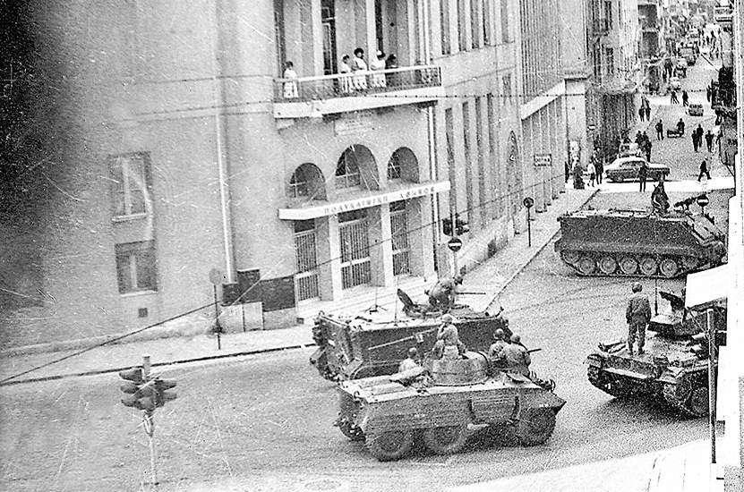 21 Απρίλη 1967