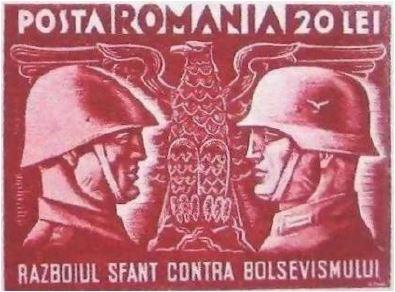 Romania SS