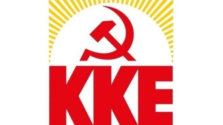 kke 1