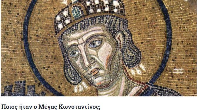 konstantinos