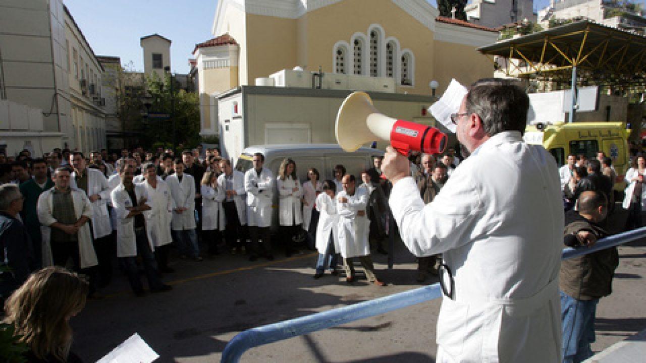 «Αγκάθι» για τη διοίκηση του Ευαγγελισμού ο Ηλίας Σιώρας, πρόεδρος όλων των εργαζομένων του νοσοκομείου