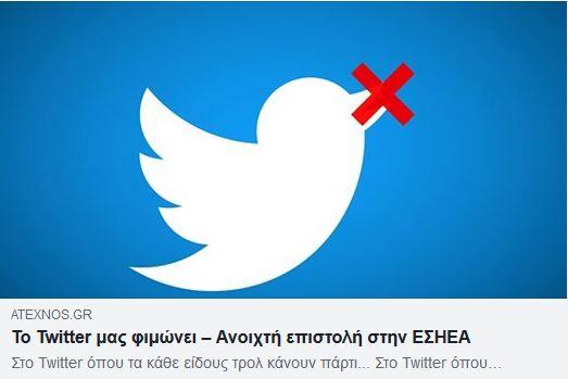 twitter23