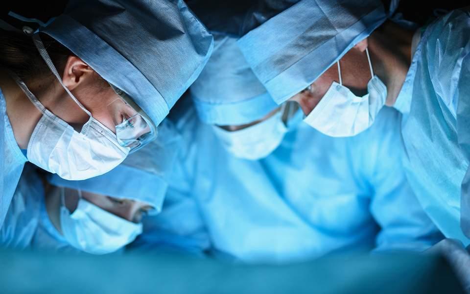 xeirourgio
