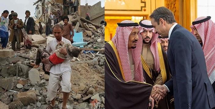 yemen saudi