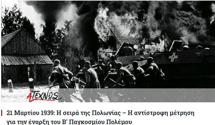 1939 nazi poland