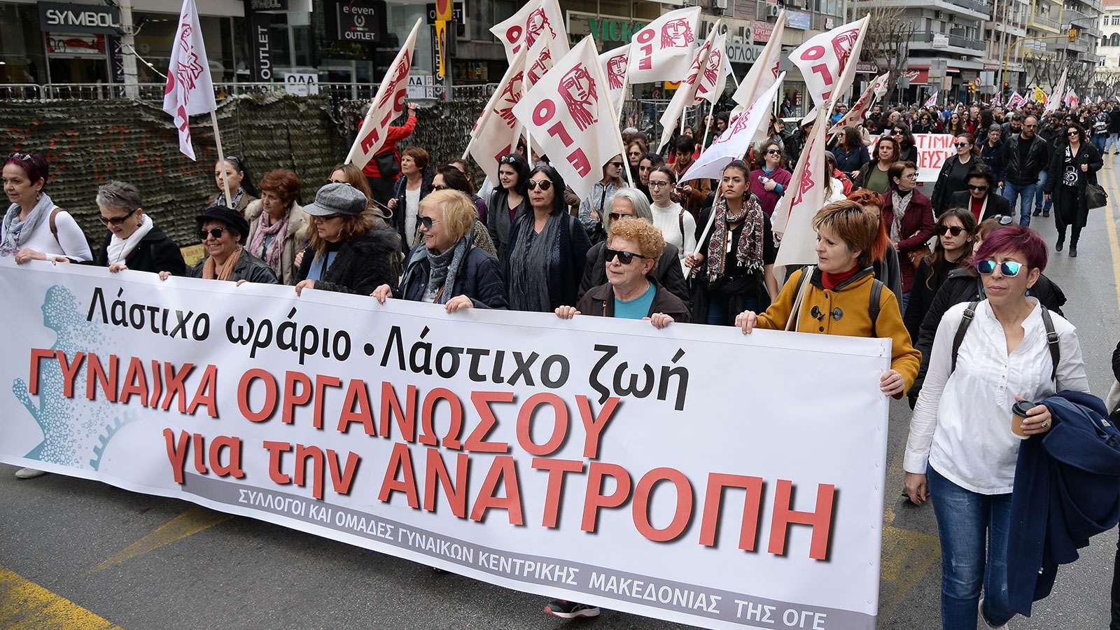 8 Μαρτ ΟΓΕ Θεσαλονίκη