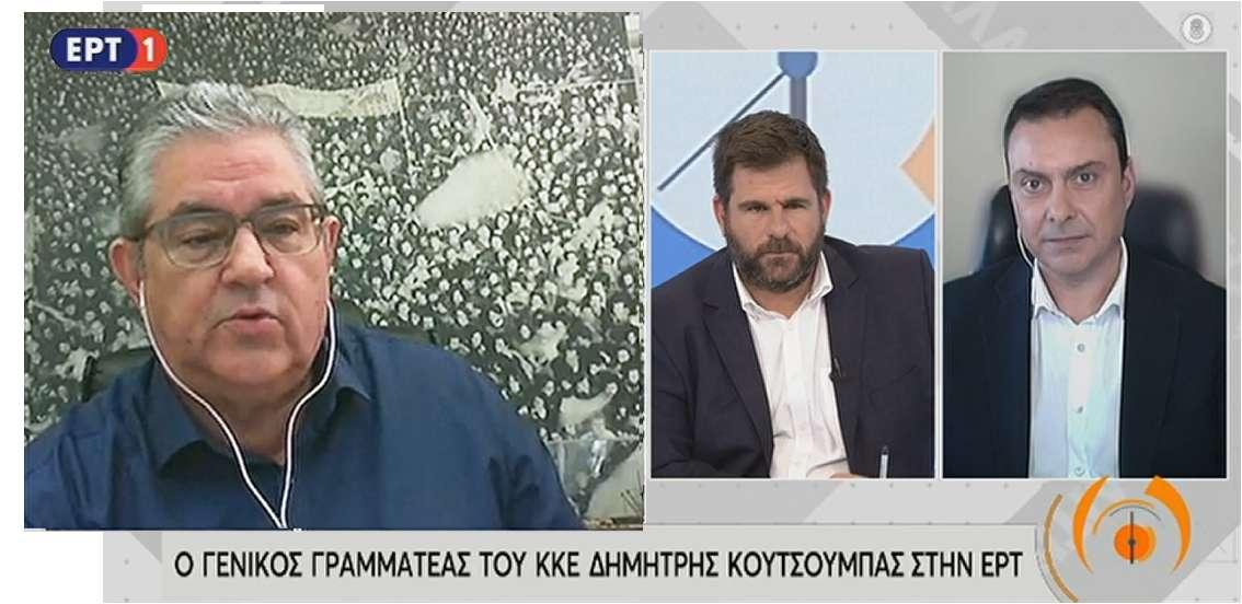 Koutsoybas Live ERT 30 Mar