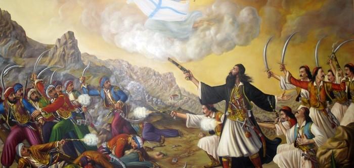 Σαν σήμερα25 Μαρτίου – Μια ματιά στην ιστορία του τόπου και του κόσμου