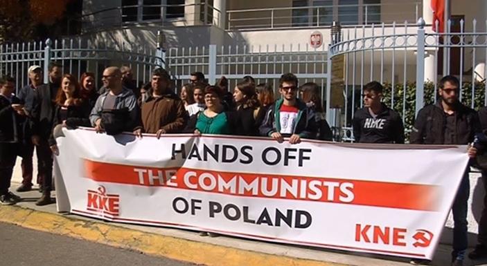 embassy polonia