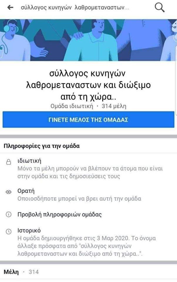foto apo fb