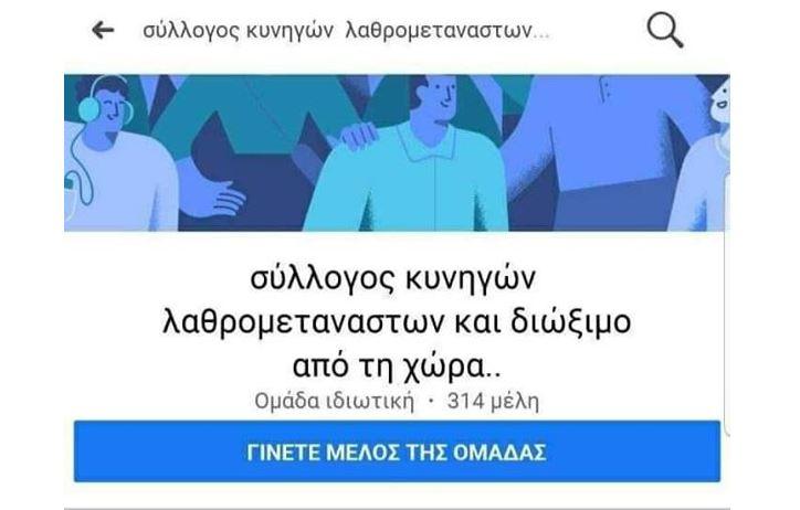 foto apo fb4