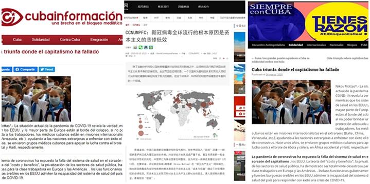 Σημαντική αναγνώριση για το «Ατέχνως»: Άρθρα του Ν. Μόττα σε κουβανικές και κινέζικες ιστοσελίδες