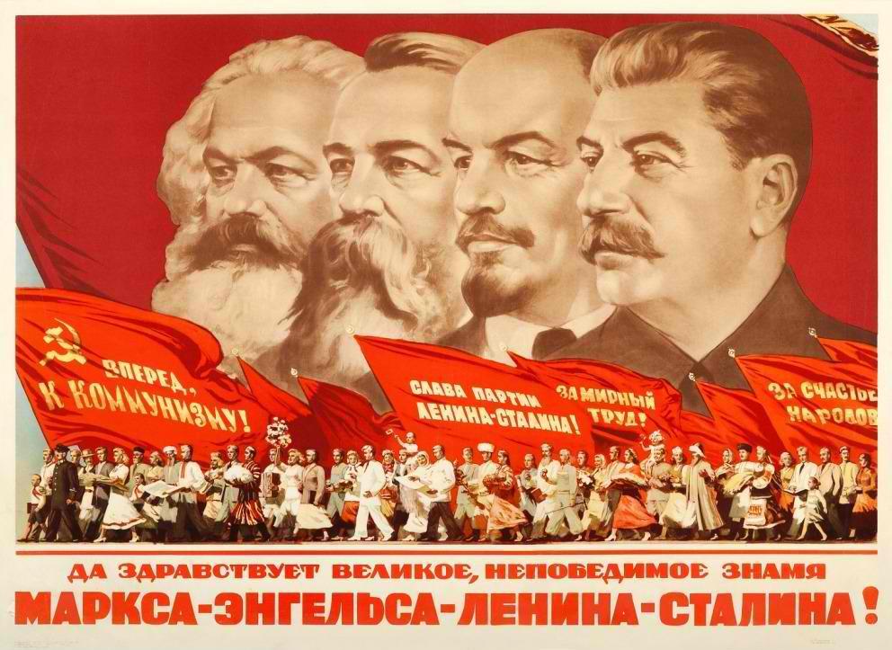 Marx Engels Lenin Stalin A.Kossov 1953
