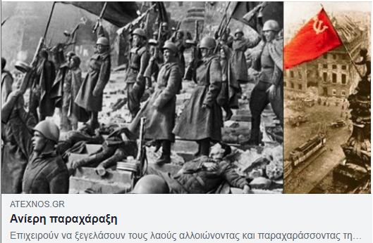 antifasistiki niki10