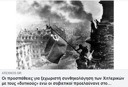 antifasistiki niki6