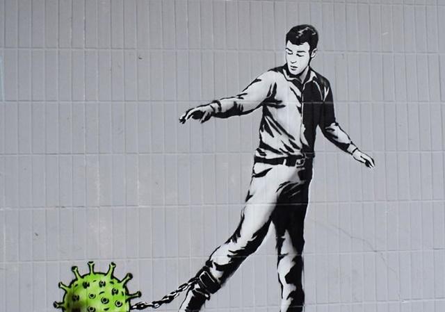 graffiti The Rebel Bear Glasgow