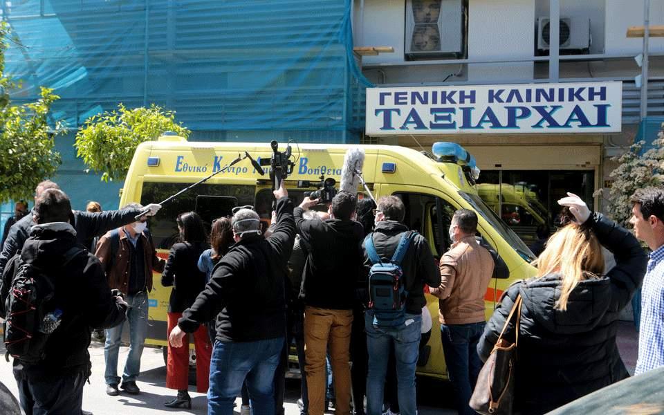 kliniki taxiarxai1