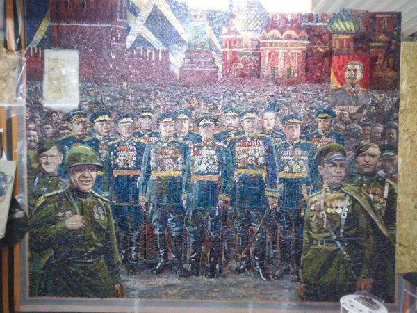 mosaic stalin