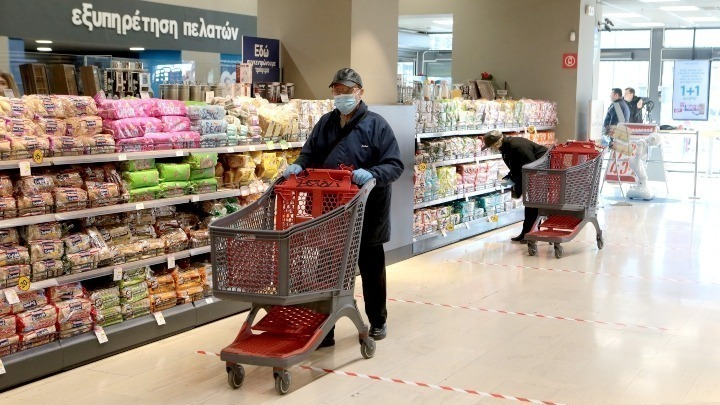 super market 303