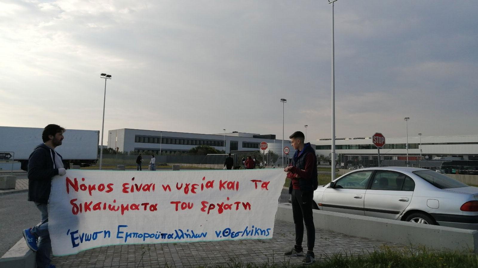 thessaloniki5 1