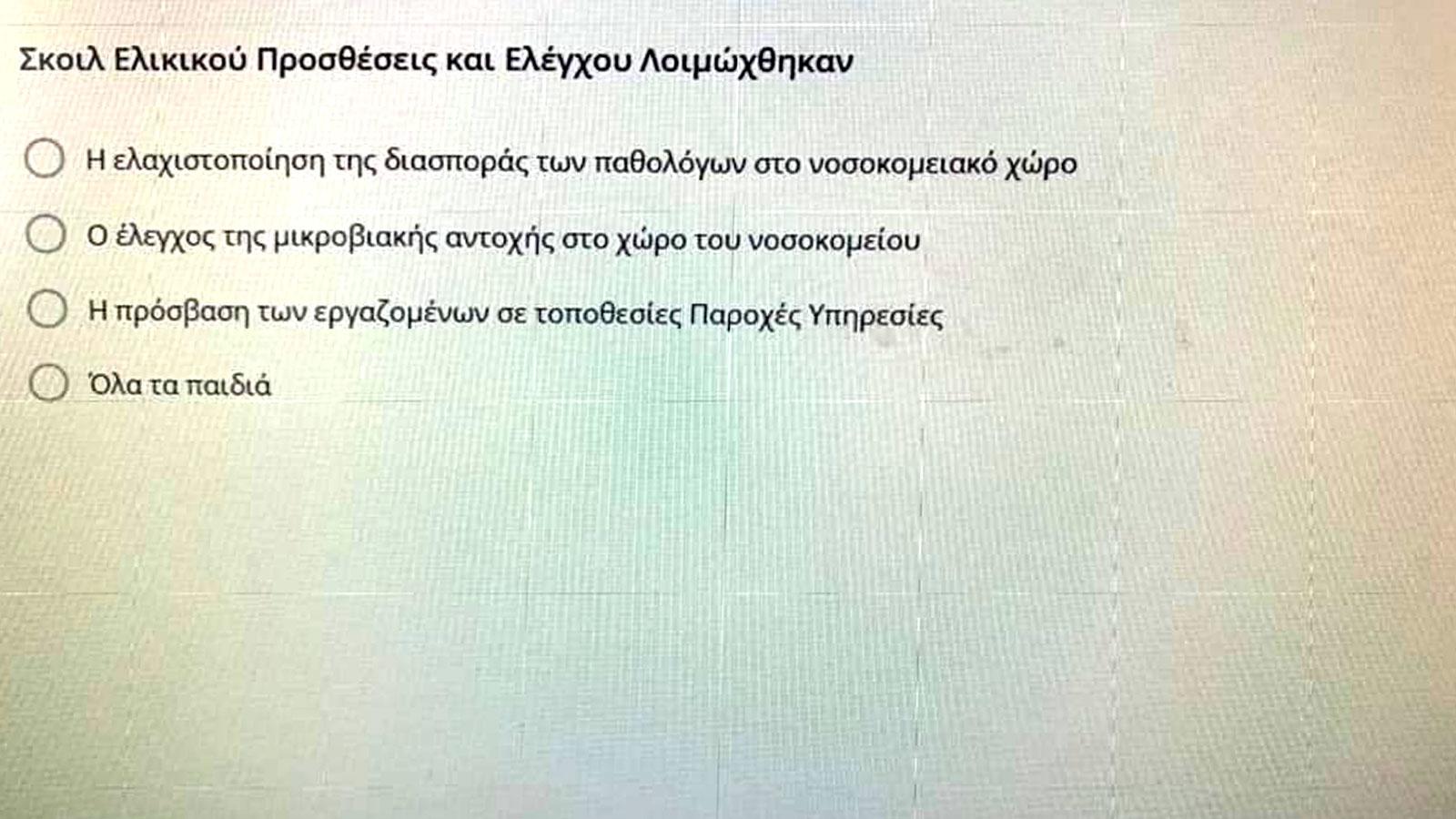 tilekataretisi3