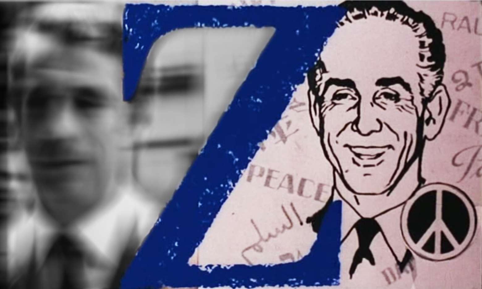 ΕΕΔΥΕ-ΕΔΥΕΘ: Εκδηλώσεις τιμής για τον Γρ. Λαμπράκη