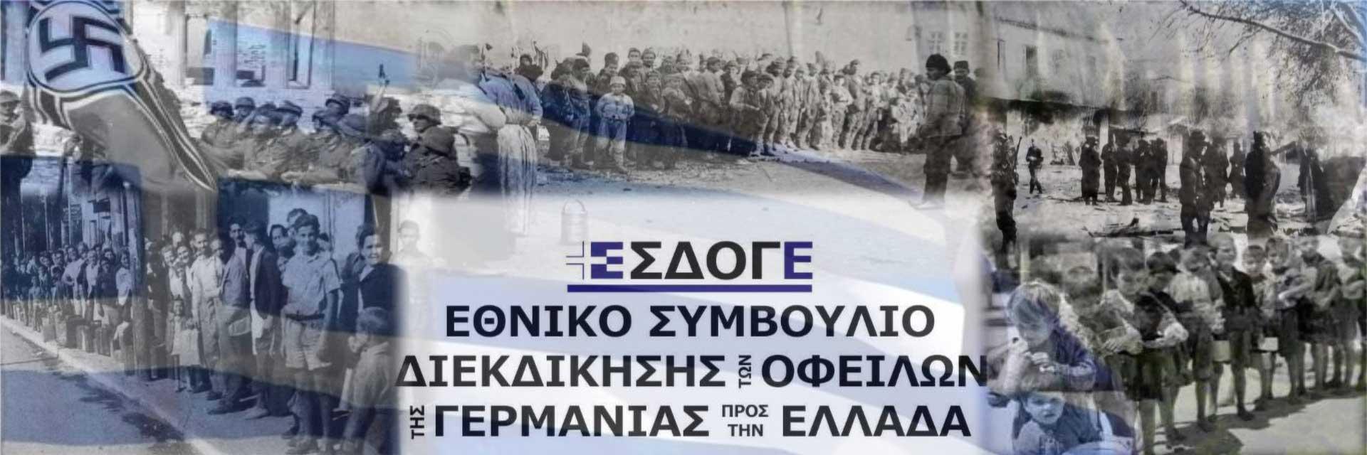 ESDOGE Banner