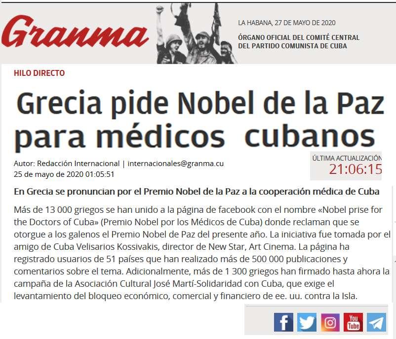 Granma Nobel Prize Cuba